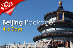 Beijing Package Tour