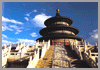 Beijing Bus Day Tours